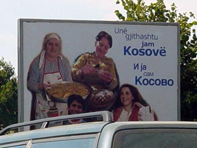 JasamKosovo