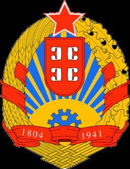 SerbiaGrb.png